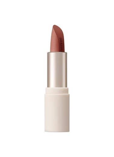Skinfood Chiffon Smooth Lipstick 07 Earl Grey Beige Kırmızı